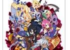 PS Vita「魔界戦記ディスガイア4 Return」のベスト版が4月23日に発売!