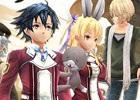 Best版発売記念!PS3/PS Vita「英雄伝説 閃の軌跡」アタッチメントなどのDLCが期間限定で50%オフとなるキャンペーンを実施