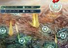 PS Vita「ファンタシースター ノヴァ」DLC追加クエスト「メモリーフラグメント回収」「スーパーラッピータイム」が配信スタート