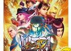 PS3「ストリートファイターIV」&PS Vita「俺の屍を越えてゆけ2」のBest版が2015年4月に発売!