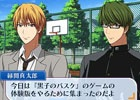 3DS「黒子のバスケ 未来へのキズナ」ストーリー1日目がプレイできる体験版が配信!