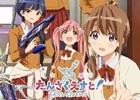Aniplex MobileとA-1 Picturesが手掛けるiOS/Android向けRPG「たんさくえすと!」の事前登録が開始!Anime Japan 2015では試遊も実施