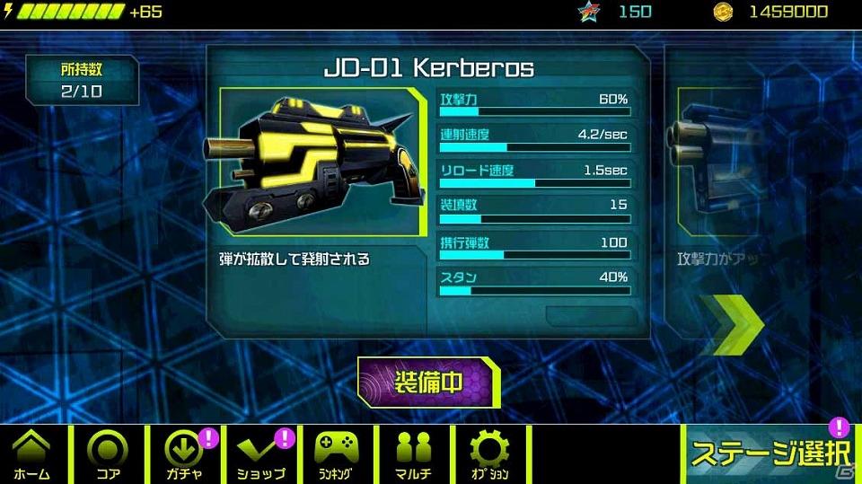 iOS/Android「BEAST BUSTERS featuring KOF」新たな武器やスペシャルミッションが追加されるバージョンアップが実装!