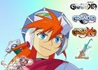 オリジナルカスタムテーマが手に入る「ゲームアーカイブス『グランディア』シリーズありがとうキャンペーン」締切迫る―3月31日まで開催中