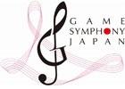 交響組曲「ファイナルファンタジーVI」などを演奏―コンサート「Game Symphony Japan 8th / 9th Concert」が5月1・2日にサントリーホールで開催