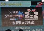 「ニコニコ超会議2015」発表会にて超ゲームエリアの詳細が判明―ゲームセンターCXとコラボしたスーパーマリオ30周年記念企画ステージなどが実施!