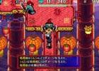 PS Vita「不思議のダンジョン 風来のシレン5 plus」ゲームの雰囲気を盛り込んだティザー映像が公開