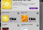 iOS/Android「jubeat plus」とiOS「REFLEC BEAT plus」キャッチーなメロディが魅力のダンスサウンドを収録した「Seventh Heavenパック」が配信!