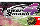 テニスゲームの決定版!PS Vitaダウンロード版「パワースマッシュ4 SEGA THE BEST」が特別価格1,000円で提供中