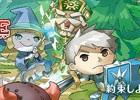 PC向け団結アクションオンラインRPG「ピグブレイブ」が正式サービス開始!ゲーム内アイテムが手に入る記念キャンペーンも開催
