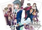 1日1回無料!モバイル一番くじZERO「逆転裁判」シリーズが4月2日より提供スタート