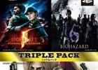 最新作「リベレーションズ2」につながるエピソードも収録したPS3「バイオハザード トリプルパック」が本日発売!