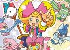 3DS「見習い魔女とモコモコフレンズ」の体験版が配信開始!一足先にモコたち見習い魔女との冒険を楽しもう