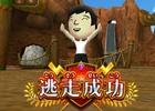 3DS「超・逃走中 あつまれ!最強の逃走者たち」が7月9日に発売!「逃走中 ハンターサングラス(子供用)」付き同梱版も