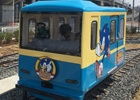 子供が運転できるソニック電車が登場!「セガ ららぽーと富士見」&「セガ ソニック鉄道」が新規オープン