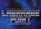 「EGG MUSIC」第21弾作品「LAGRANGE POINT SOUNDTRACKS RETURNS」が5月22日に発売―事前予約も受付中