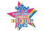 アイマス10周年ライブ「THE IDOLM@STER M@STERS OF IDOL WORLD!!2015」各公演の出演者が発表!