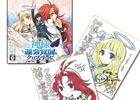 通販サイト「Nippon1.jpショップ」でソフトを購入すると多彩なノベルティがついてくる「春のデビューフェアキャンペーン」が開催!