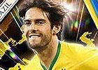 iOS/Android「ワールドサッカーコレクションS」ブラジル代表&オランダ代表の最新選手カードが登場!ガチャ券が獲得できる「ワールドチャレンジ」も開催中