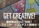 ユービーアイソフトが優秀者を「E3 2015」に招待!キャラクターイラストを対象にした「Uplayファンアートコンテスト」を開催