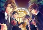 エミックのソーシャルゲーム「LOVE:QUIZ~恋する乙女のファイナルアンサー~」がPS Vitaで2015年に発売!
