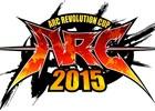 ギルティ&ブレイブルーの賞金制全国大会「ARC REVOLUTION CUP 2015」が8月15日に開催決定!新旧格ゲータイトルのミニ大会も実施