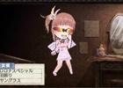 3DS「新・ロロナのアトリエ はじまりの物語~アーランドの錬金術士~」さまざまなコスチューム姿を紹介するプレイ動画第3弾が公開!