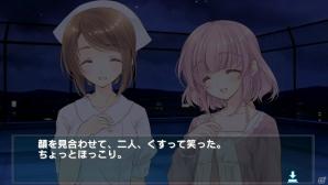 PS Vita「白衣性愛情依存症」を一足先にプレイ!キラ☆ふわな掛け合いの共通ルートと衝撃の展開が待ち受ける個別ルートのギャップに注目