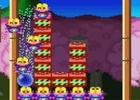 Wii Uバーチャルコンソール「コズモギャング ザ パズル」が配信―3つのモードで楽しめる落ち物パズル