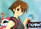 PS Vita「さよなら 海腹川背 ちらり」海外版がリリース!第2弾プロモーション映像も公開