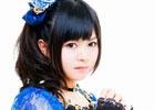 3DS「STELLA GLOW ステラ グロウ」鈴木このみさんが歌う主題歌「真聖輝のメタモルフォシス」が6月3日に配信!