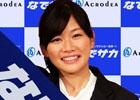 iOS/Android「なでサカ~なでしこジャパンでサッカー世界一!」川澄奈穂美選手が応援隊長に就任!川澄選手のカードがもらえる事前登録も開始