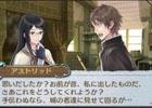 3DS「新・ロロナのアトリエ はじまりの物語~アーランドの錬金術士~」新要素である「アストリッドのアトリエ」を紹介したプレイ動画第四弾が公開!