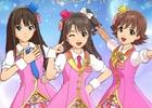 PS3「アイドルマスター ワンフォーオール」5月26日よりニュージェネレーションズの「Star!!」が配信!春日未来が登場のカタログ6号ディスカウントキャンペーンも
