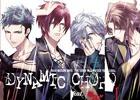 バンドをテーマにしたシリーズ第3作「DYNAMIC CHORD feat.KYOHSO」がPC向けに6月26日に発売!