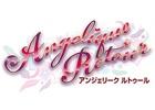 PS Vita/PSP「アンジェリーク ルトゥール」が2015年10月に発売