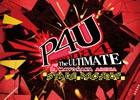 舞台「ペルソナ4 ジ・アルティメット イン マヨナカアリーナ」公演DVDが7月30日に発売決定