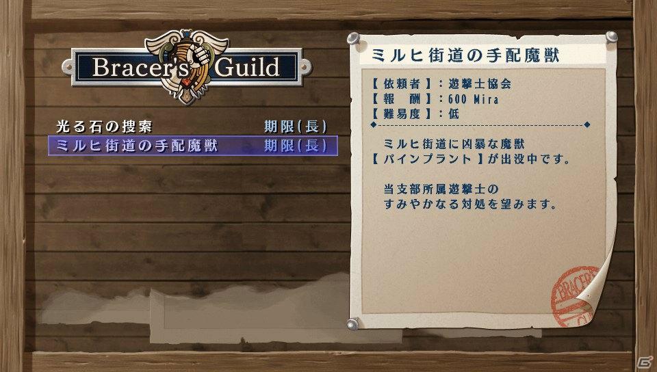 PS Vita「英雄伝説 空の軌跡 FC Evolution」プレイ日記【第1回】:ナイスミドルなカシウスさんにメロメロになりながらも序章を遊んでみました