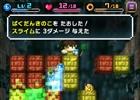 ブロックを繋げて繋げてモンスターもろとも一気消し!iOS/Android「はらぺこ勇者と星の女神」プレイレビュー
