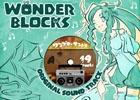 シリコンスタジオ×ノイジークロークのサントラプロジェクト第1弾!iOS/Android「WONDER BLOCKS」OSTが6月3日より配信