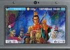 3DS「三國志2」「信長の野望2」プレミアムツインパックが発売決定―初回特典&早期購入特典も公開