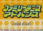 16人のユニークなキャラクターたちが登場するテニスゲーム「ファミリーテニスアドバンス」がWii Uバーチャルコンソール向けに配信!