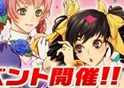 PS3「鉄拳レボリューション」2周年記念イベントが6月9日より開催!段位、レベル上限も解放