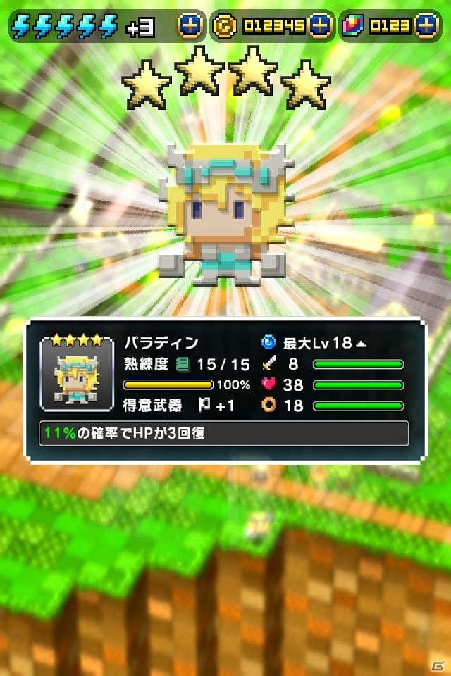 iOS/Android「はらぺこ勇者と星の女神」累計50万ダウンロードを突破!総額5万ゴールドが手に入る記念キャンペーンが6月6日より開催