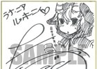 PS4「魔女と百騎兵 Revival」伊瀬茉莉也さん藤村歩さんらのサイン色紙が当たる予約キャンペーンが開催!