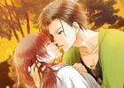 iOS版「22のキスの意味」が配信開始―興津和幸さん演じる須賀崎玖斗のイベントスチル&シナリオも公開