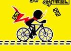 iOS/Android「エレクトリックヒーローズ」の事前登録が開始―自転車を漕いで電気を発電するゲームアプリ