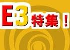 公式チャンネル「ユービーアイソフトch」第10回が6月17日に配信―E3 2015のまとめ情報や最新トレーラーの複数上映を予定!