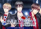 リッチクリパ、オリジナルアプリ第1弾「Jamais-Vu ジャメヴュ - 愛する人を守る夜 -」を発表―刺激的な5人の男たちとの恋愛ドラマ