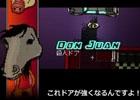 PS4/PS Vita「ホットライン マイアミ Collected Edition」ぬどんさんのゲーム実況動画が公開